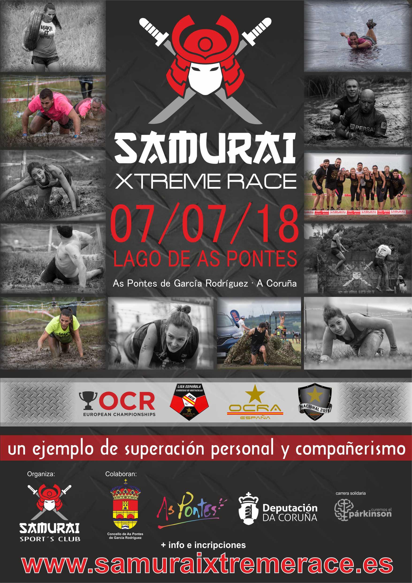 samurai_2017web